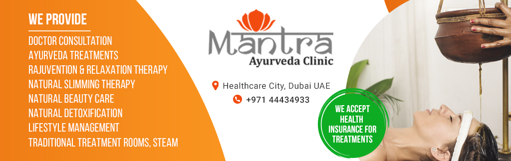 new-womensday-offer-ayurveda-ayurvedic-dubai